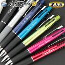 名入れ 商品 白文字 Uni ジェットストリーム 4&1 名入れボールペン 【芯太さ0.7ミリ】 ボールペン4色&シャーペ…