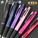 名入れボールペン 名入れ 商品 白文字 Uni ジェットストリーム 4&1 【芯太さ0.5ミリ】 ボールペン4色&シャーペ…