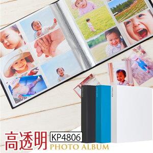 セキセイ ポケットアルバム 高透明 アルバム 大容量 Lサイズ480枚収納 KP-4806