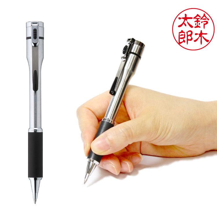 ネームペン シャチハタ はんこ キャップレスショート シルバー 別注品 ネーム印 シヤチハタ