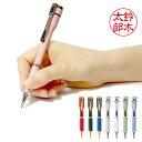 ネームペン シャチハタ はんこ キャップレスショート カラー 別注品 シヤチハタ キャップレス 期間限定特価
