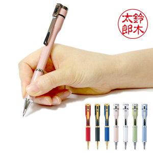 ネームペン シャチハタ はんこ キャップレスショート カラー 別注品 シヤチハタ キャップレス