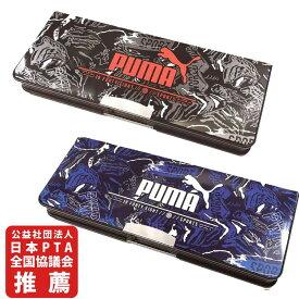 クツワ PUMA 2ドア削り付筆入(プーマ)筆箱 ペンケース CV053
