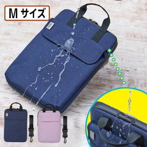 【Mサイズ】タブレット ケース 子供 小学生 タブラスクール はっ水 ランドセルに入ります クツワ MT008
