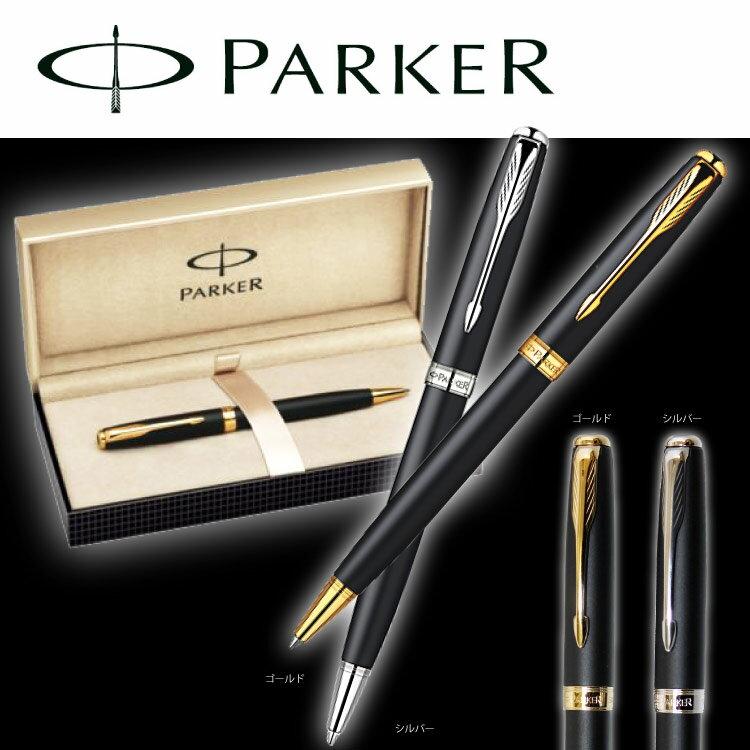 【D】パーカー ソネット オリジナル マットブラック ボールペン PARKER ボールペン 【送料無料】