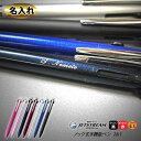 【名入れ】Uni 名入れボールペン ジェットストリーム プライム 2&1 多機能ペン 三菱鉛筆 ボールペン シャーペン 0.7mm…