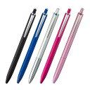 三菱鉛筆 Uni ジェットストリーム ボールペン プライムシングル SXN-2200 名入れは出来ません