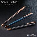 三菱鉛筆 Uni ジェットストリーム 限定 プライム回転繰り出し式シングル SXK-5009 名入れは出来ません