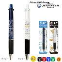 サンエックス ボールペン リラックマ 多機能ペン 4色ボールペン ジェットストリーム 4&1 PP41901 PP42001 キャラク…