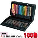 在庫あり 三菱 色鉛筆 ユニカラー100色 三菱Uni 色鉛筆 100色 ユニカラー100C 397053
