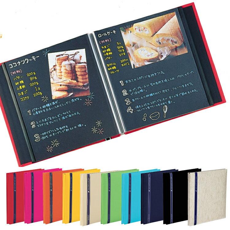 アルバム フリー ハーパーハウス 手作り ミニフリーアルバム 黒台紙 20ページ セキセイ SEKISEI XP-1001