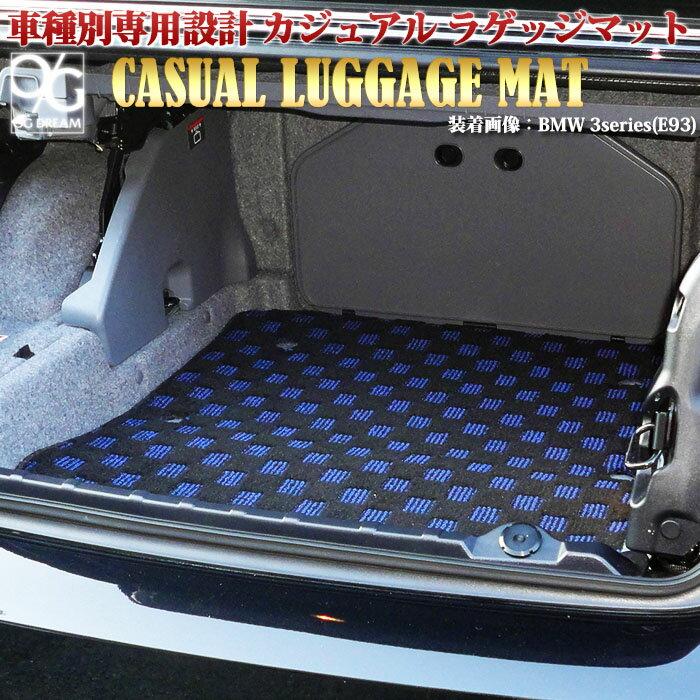 TOYOTA 170系 シエンタ 5人乗り 専用ラゲッジマット/カーゴマット BLGE257