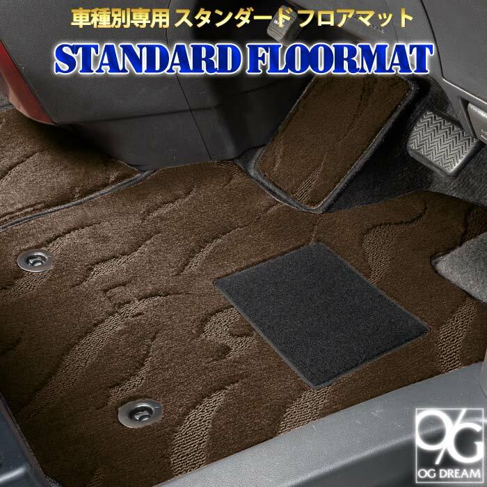 ホンダ GB系 新型 フリード ガソリン車 専用フロアーマット1台分+ラゲッジマット MAT435