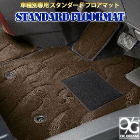 エスクァイア ガソリン車 ハイブリッド車 フロアマット ラゲッジ ステップマット付 MAT1570