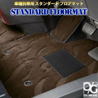 马自达atenzasedan专用的车底板垫H24/11~MAT730