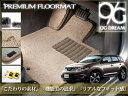 日産 Z51系 ムラーノ 最高級プレミアムマット PMAT0512