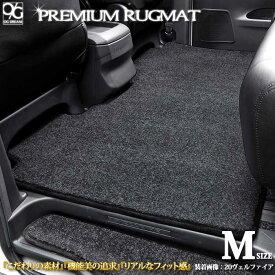 エスクァイア セカンドラグマット Mサイズ プレミアム PRUG1570