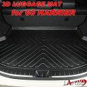 【LANBO】トヨタ 60系前期/後期 ハリアー専用 3Dラゲッジマット L60HAR-LM09