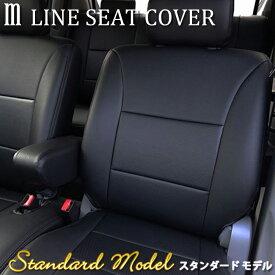 TOYOTA 30系 アルファード/ヴェルファイア 8人乗り X 専用 M LINE シートカバー スタンダード モデル COMS2030