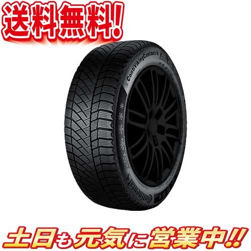 スタッドレスタイヤ 4本セット コンチネンタル ContiVikingContact6 225/55R19インチ Aa マツダ CX-5 CX-8