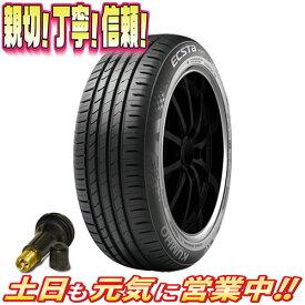サマータイヤ 1本のみ クムホ ECSTA ECSTA HS51 165/40R16インチ 激安販売 aA 軽 ワゴンR エブリィ パレット ゼスト ekワゴン