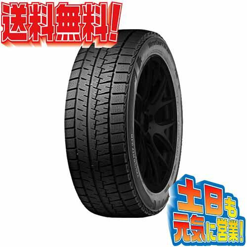 スタッドレスタイヤ 4本セット クムホ メーカーW保証キャンペーン WINTERCRAFT ice Wi61 165/55R14インチ 送料無料Aa