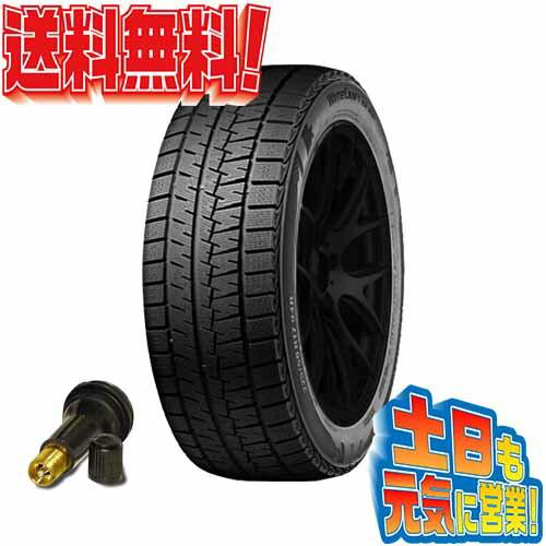 スタッドレスタイヤ 4本セット クムホ メーカーW保証キャンペーン WINTERCRAFT ice Wi61 195/50R16インチ 送料無料AA