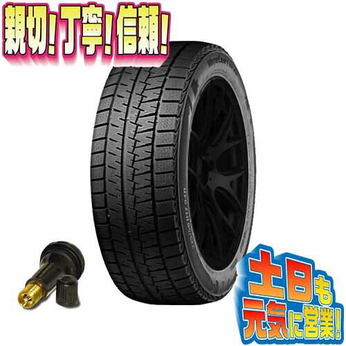 スタッドレスタイヤ 4本セット クムホ メーカーW保証キャンペーン WINTERCRAFT ice Wi61 165/55R14インチ 激安販売aA