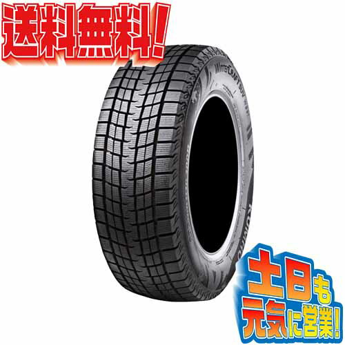 スタッドレスタイヤ 4本セット クムホ メーカーW保証キャンペーン WINTERCRAFT SUV WS61 235/50R18インチ 送料無料Aa