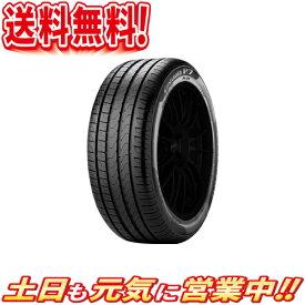 サマータイヤ 2本セット ピレリ CINTURATO P7 BLUE 235/45R17インチ 97W XL 送料無料