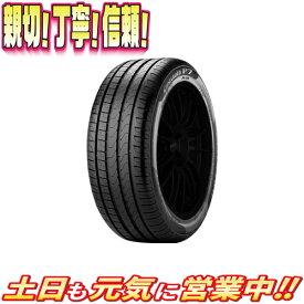 サマータイヤ 4本セット ピレリ CINTURATO P7 BLUE 235/40R18インチ 95Y XL 新品