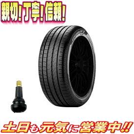 サマータイヤ 2本セット ピレリ CINTURATO P7 BLUE 225/50R17インチ 98Y XL 新品 バルブ付