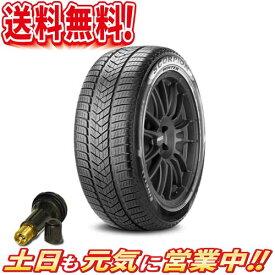 スタッドレスタイヤ 4本セット ピレリ SCORPION WINTER 104V MGT マセラティ 承認 265/45R20インチ 送料無料AA