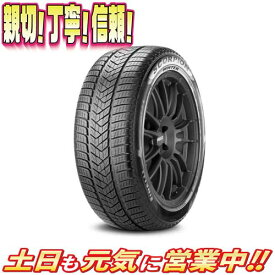 スタッドレスタイヤ 1本のみ ピレリ SCORPION WINTER 111V XL r-f/SUV 285/45R19インチ 激安販売aa ランフラット