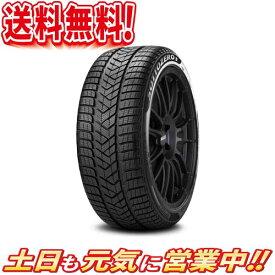 スタッドレスタイヤ 2本セット ピレリ WINTER SOTTOZERO 3 105V XL N0 ポルシェ 承認 315/30R21インチ 送料無料Aa