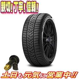 スタッドレスタイヤ 2本セット ピレリ WINTER SOTTOZERO 3 105V XL N0 ポルシェ 承認 315/30R21インチ 激安販売aA