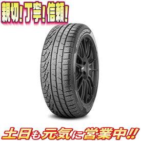スタッドレスタイヤ 1本のみ ピレリ WINTER 270 SOTTOZERO SERIE 2 108W XL 265/45R20インチ 激安販売aa BMW ベンツ