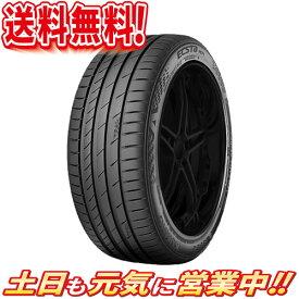サマータイヤ 4本セット クムホ ECSTA ECSTA PS71 255/35R20インチ 送料無料 Aa アウディ A6 A8 ベンツ Sクラス W221 CL BMW