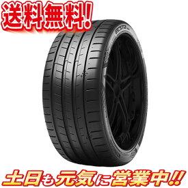 サマータイヤ 2本セット クムホ ECSTA ECSTA PS91 255/40R20インチ 送料無料 Aa GT-R R35 ベンツ GLK アウディ A8