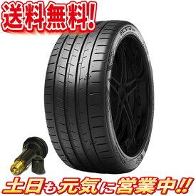 サマータイヤ 4本セット クムホ ECSTA ECSTA PS91 255/40R20インチ 送料無料 AA GT-R R35 ベンツ GLK アウディ A8