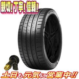 サマータイヤ 2本セット クムホ ECSTA ECSTA PS91 265/35R20インチ 激安販売 aA BMW M5 M6 アウディ A7 S7 RS6