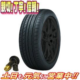 サマータイヤ 4本セット トーヨー PROXES C1S 215/45R17インチ 新品 バルブ付 静粛性