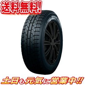 スタッドレスタイヤ 1本のみ トーヨータイヤ OBSERVE GARIT GIZ 175/55R15インチ 送料無料Aa タンク ルーミー 三菱 アイ
