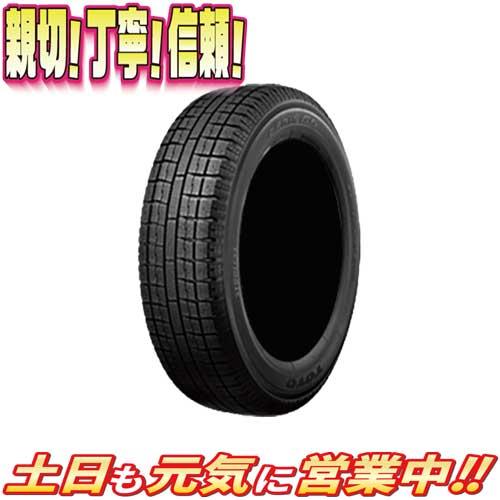 スタッドレスタイヤ 4本セット トーヨータイヤ GARIT G5 225/45R18インチ 激安販売aa クラウン レヴォーグ オデッセイ
