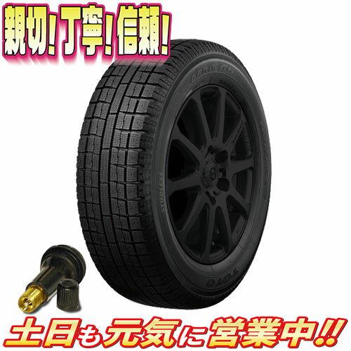 スタッドレスタイヤ 4本セット トーヨータイヤ GARIT G5 145/80R12インチ 激安販売aA スズキ ダイハツ ホンダ マツダ 軽