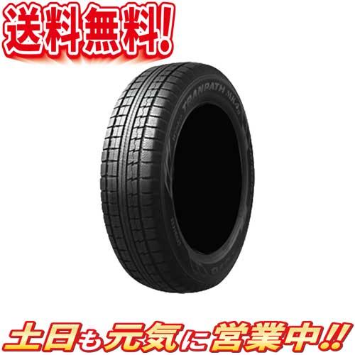 スタッドレスタイヤ 4本セット トーヨータイヤ WINTER TRANPATH MK4α 205/55R17インチ 送料無料Aa ステップワゴン ミニ