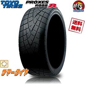 サマータイヤ 4本セット トーヨー PROXES R1R 215/45R17インチ 送料無料 ハイグリップ サーキット