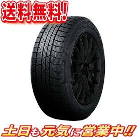 スタッドレスタイヤ 4本セット トーヨータイヤ WINTER TRANPATH TX 175/80R15インチ 送料無料Aa ミニバン パジェロミニ