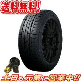 スタッドレスタイヤ 4本セット トーヨータイヤ WINTER TRANPATH TX 235/50R18インチ 送料無料AA ミニバン ヴェルファイア