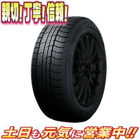 スタッドレスタイヤ 4本セット トーヨータイヤ WINTER TRANPATH TX 225/45R18インチ 激安販売aa ミニバン オデッセイ